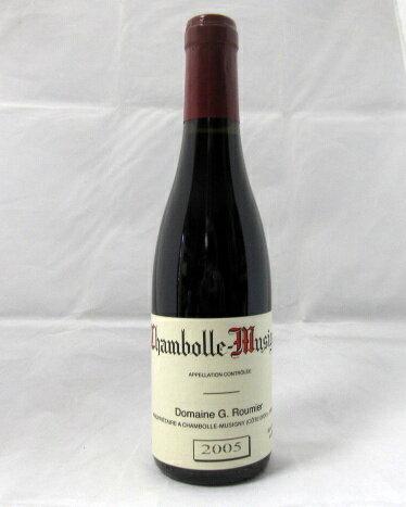 シャンボール・ミュジニー ドメーヌ・ジョルジュ・ルーミエ[2005] 375ml(Roumier)【ハーフ】【限界価格に挑戦】【フランス】【ブルゴーニュ】【赤ワイン】【返品不可】
