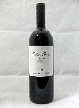 ドメニコ・クレリコ[2012] バローロ・チャボット・メンティン 750ml(Domenico Clerico Barolo Ciabot Mentin)【バローロ・ボーイズのトップ生産者】【WA95点】【イタリア】【赤ワイン】【フルボディ】