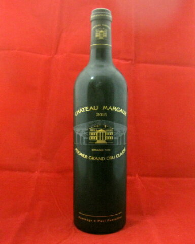 [2015]シャトー・マルゴー 750ml(2015 シャトー マルゴー、Chateau Margaux 2015)【ポンタリエ追悼の特別ボトル】【比類の無いヴィンテージ 2015年】【フランス】【ボルドー】【マルゴー】【第1級格付】【赤ワイン】