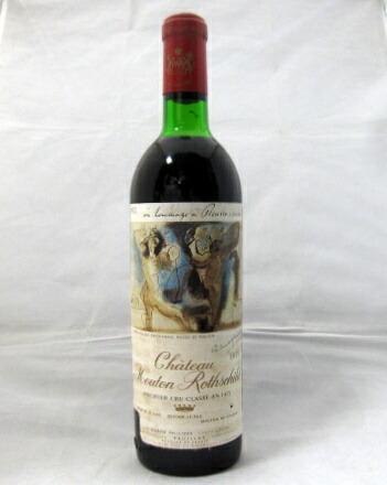 シャトー・ムートン・ロートシルト[1973]750ml(B)(Mouton-Rothschild)【WS96】【ポイヤック】【メドック 第1級格付】【フランス】【ボルドー】【赤ワイン】【輸入元・フィラデス】【エチケット・ピカソ】