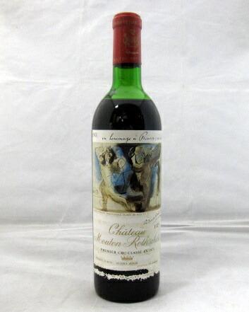 シャトー・ムートン・ロートシルト[1973]750ml(Mouton-Rothschild)【WS96】【ポイヤック】【メドック 第1級格付】【フランス】【ボルドー】【赤ワイン】【輸入元・フィラデス】【エチケット・ピカソ】