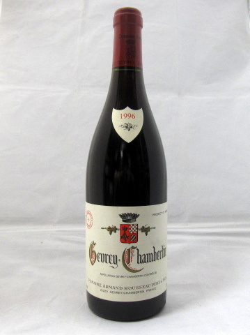 ジュヴレ・シャンベルタン アルマン・ルソー[1996] 750ml【ブルゴーニュ】【ジュヴレ・シャンベルタン】【赤ワイン】【フランス】【輸入元・フィラデス】