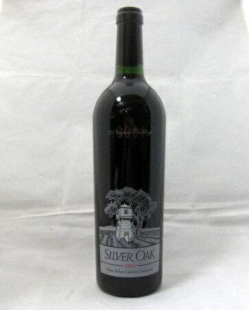 シルバーオーク[2004] カベルネ・ソーヴィニヨン ナパヴァレー 750ml(Silver Oak)【赤ワイン】【フルボディ】【シャトー・ペトリュ、ドミナス、ダニエル・バロン】【カリフォルニア】【ナパ・ヴァレー】