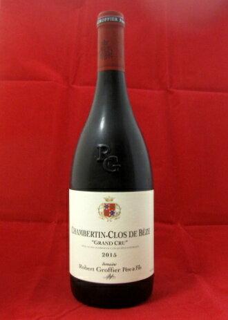 シャンベルタン・クロ・ド・ベーズ グラン・クリュ ロベール・グロフィエ[2015]750ml(Robert Groffier Chambertin-Clos・de・Beze Grand・Cru)【グラン・クリュ】【フランス】【ブルゴーニュ】【正規】【赤ワイン】
