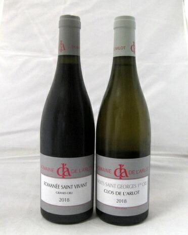 L'ARLOT) ドメーヌ・ド・ラルロを含む 750ml×2本セットB【正規】【VINOUS:95-97】【フランス】【ブルゴーニュ】【赤ワイン】【DRC】(Domaine ロマネ・サン・ヴィヴァン グラン・クリュ[2018] de