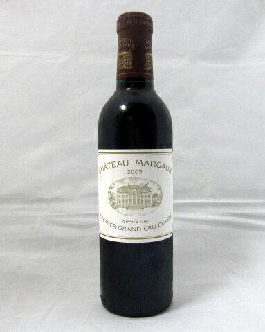 シャトー・マルゴー [2005] 375ml(Chateau Margaux)【ハーフボトル】【パーカーポイント98+】【フランス】【ボルドー】【マルゴー】【第1級格付】【赤ワイン】【グレート・ビンテージ】