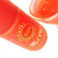 直営店 ラテン魂に火をつける 真っ赤な太陽の果実 割引 ブラッドオレンジを使った梅酒 アポロン ブラッドオレンジ梅酒 720ml 佐賀 天吹酒造 梅酒 ブラッドオレンジ