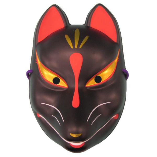 お面 キツネ 黒狐  ( パッケージタイプ )  ( 税別\648×1枚 )幼稚園 祭り 景品 子供会 縁日