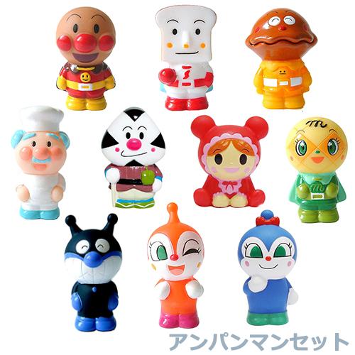 KISNS63255アンパンマン フィギュア セット キャラクター 人形すくい すくい人形 使い勝手の良い アンパンマン 10種 1セット 祭り 格安 価格でご提供いたします 幼稚園 縁日 10個 景品 子供会
