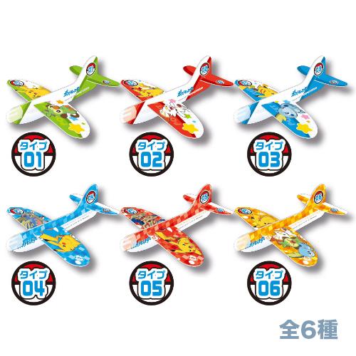 ENSCH46589ポケモン 販売期間 限定のお得なタイムセール おもちゃ 飛行機 景品 子供会 12個 送料無料お手入れ要らず ポケモン ソフトグライダー ポケットモンスター