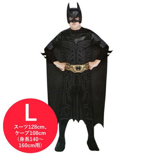 チャイルド バットマンダークナイト Lサイズ ( 税別\4720×1個 ) ハロウィン コスプレ ホームパーティー 仮装