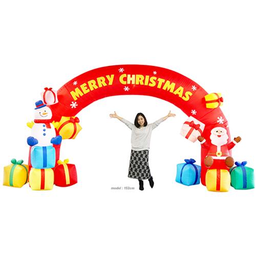エアブロウ クリスマスアーチ2018(税別\26400×1台) 《 クリスマス xmas イベント 子ども会 子供会 クリスマス 景品 ノベルティ お祭り 問屋 》