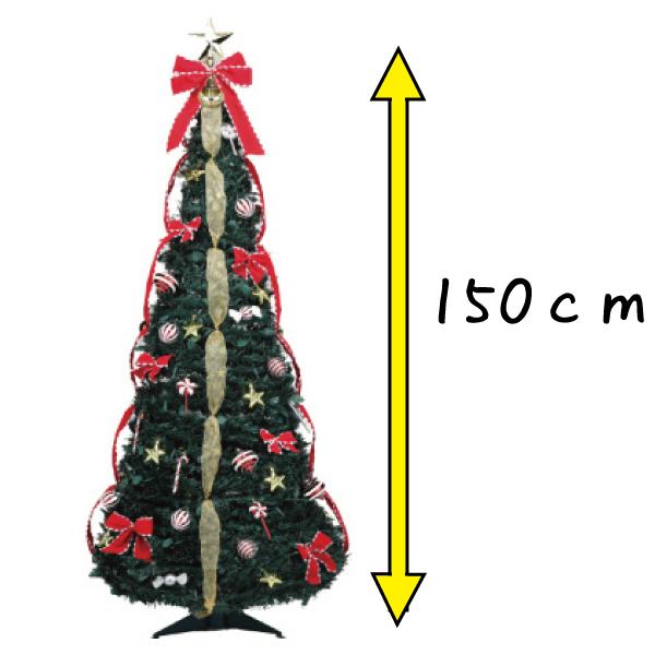 フォールディング キャンディ ツリー ( 150cm ) 《 クリスマス xmas オーナメント 装飾 パーティー 飾り 誕生日 バースデー 記念日 デコレーション コスプレ サンタ 》