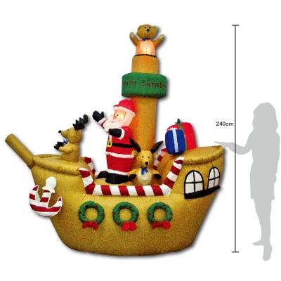 【 クリスマスエアブロウ 】 サンタドライビングボート ( 1個 ) 《 クリスマス xmas イベント 子ども会 子供会 景品 ノベルティ お祭り 問屋 》