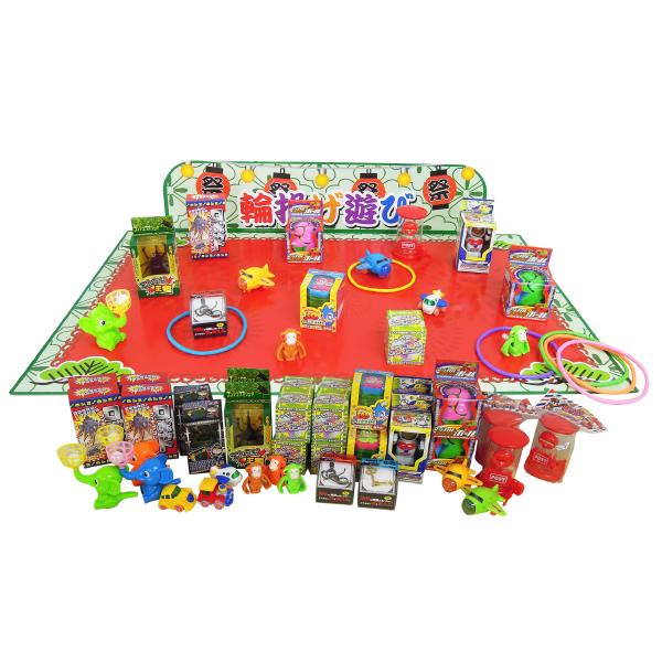 輪投げセット わなげ 輪投げ おもちゃ 200人用幼稚園 祭り ハロウィン 景品 子供会 縁日