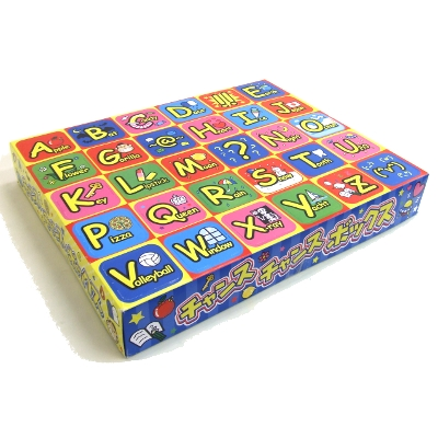 BELKJ03411当てくじ 当てクジ おもちゃ 景品 当てくじ チャンスチャンスボックス 30回分 祭り 幼稚園 情熱セール 1箱 縁日 子供会 品質保証