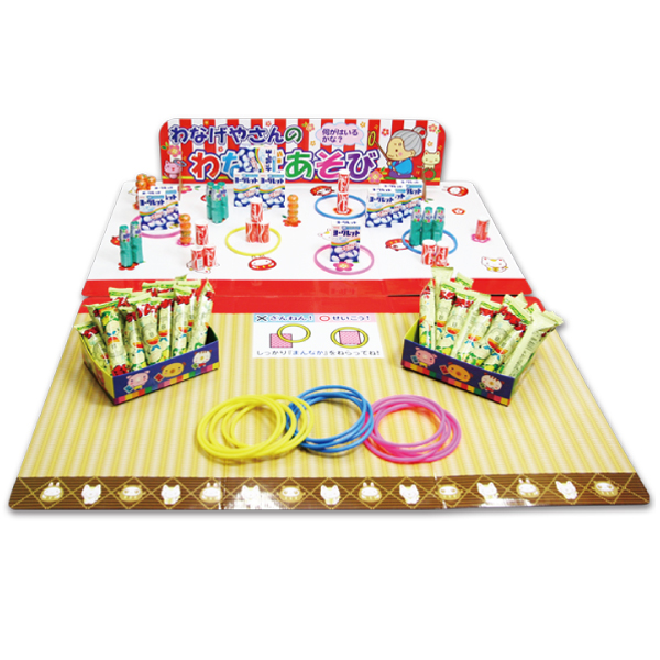 <title>KISEV62317輪投げ 家で遊べるおもちゃ 祭り 出色 イベントセット 景品 輪投げセット なつかし駄菓子 1セット { 輪投げ }</title>