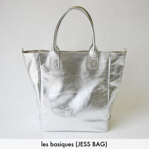 les basiques(JESS BAG)(ジェスバッグ)  2WAY ハンドバッグ ショルダー取り外し可能 マチ付き 牛革 レザー シルバー 銀 日本製