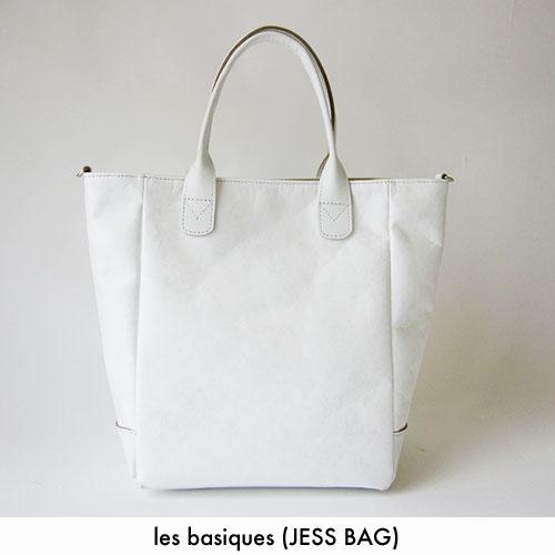 les basiques(JESS BAG)(ジェスバッグ)  2WAY ハンドバッグ ショルダー取り外し可能 マチ付き 軽量 タイベック ホワイト 白 日本製