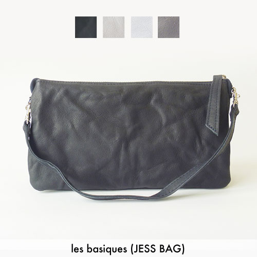 les basiques(JESS BAG)(ジェスバッグ) 3WAY ショルダーバッグ 財布ポシェット 牛革 レザー 黒 白 クリーム ネイビー 日本製