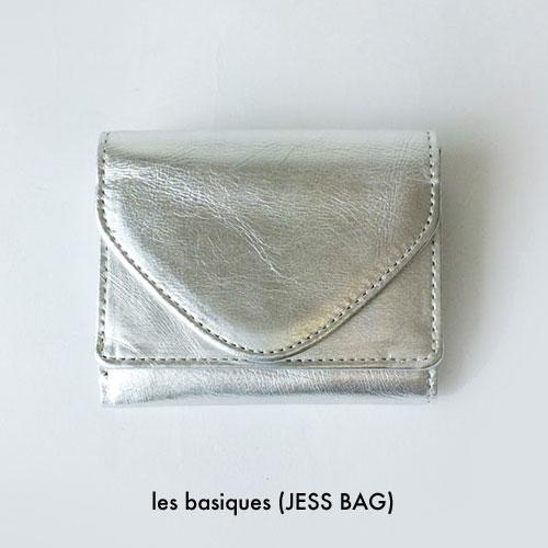 les basiques(JESS BAG)(ジェスバッグ) 三つ折り財布 小型 スモールウォレット 財布 ウォレット 小銭入れ ポケット 牛革 レザー 柔らかい 軽い シルバー 日本製