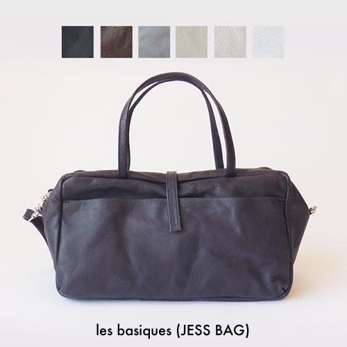 les basiques (JESS BAG) (ジェスバッグ) 2way ショルダーバッグ ポシェット 牛革 レザー 日本製 柔らかい 軽量 白 黒 茶 紺 クリーム
