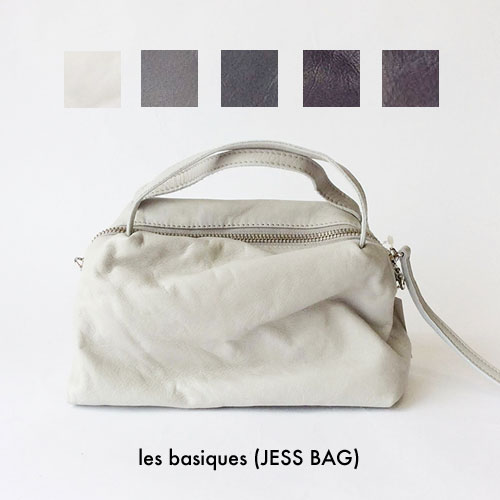 les basiques(JESS BAG)(ジェスバッグ) 2WAY ショルダーバッグ ミニバッグ ポシェット 牛革 レザー 柔らかい 軽い 黒 白 茶 ブラウン ネイビー グレー 日本製