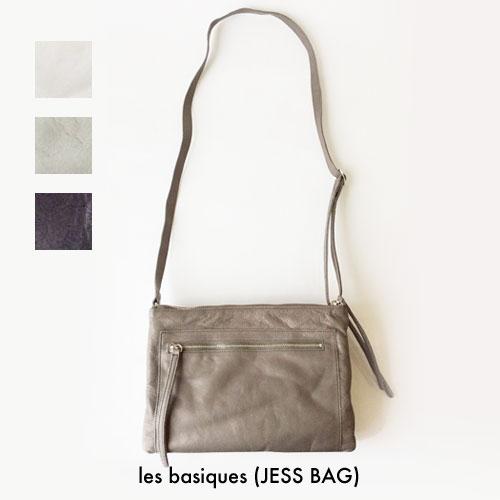 les basiques(JESS BAG)(ジェスバッグ) 3ルーム ポシェット ショルダーバッグ ミニバッグ 3層構造 ファスナー ポケット 牛革 レザー 柔らかい 軽い 黒 白 ライトグレー グレー 日本製
