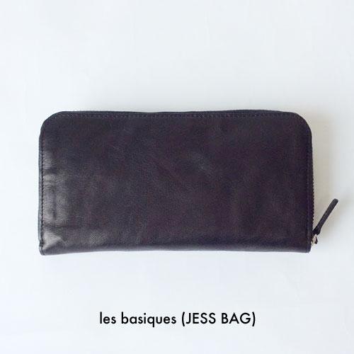 les basiques(JESS BAG)(ジェスバッグ) ファスナー 長財布 財布 ウォレット ジップウォレット カード収納 沢山 ポケット 牛革 レザー 柔らかい 黒 ブラック 日本製