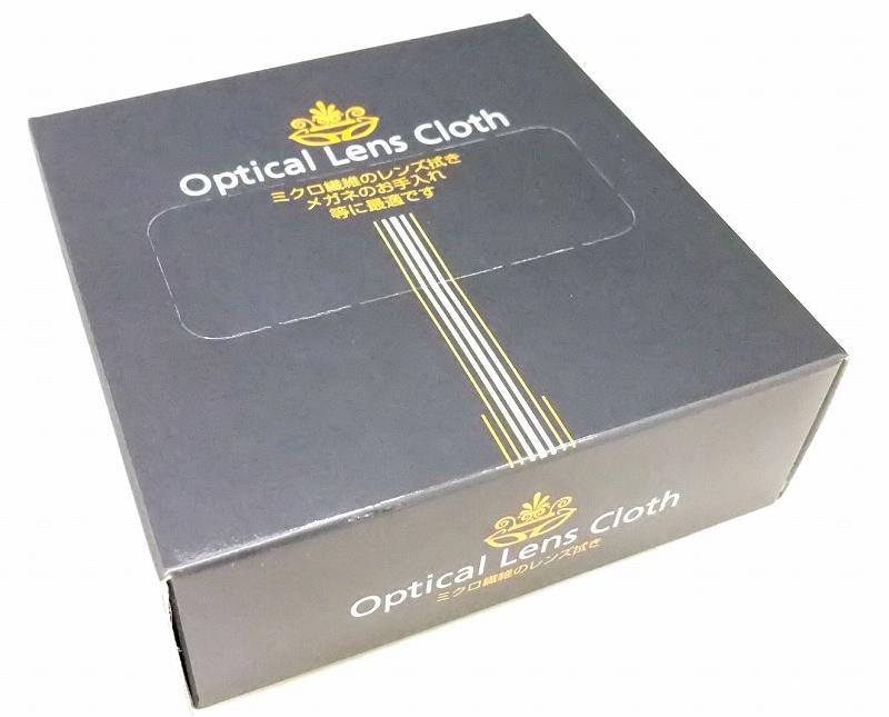 ほんとうに油汚れが落ちる スマートフォン用クロス メガネクロス 定形外郵便可 スマホクロス 保証 当店限定販売