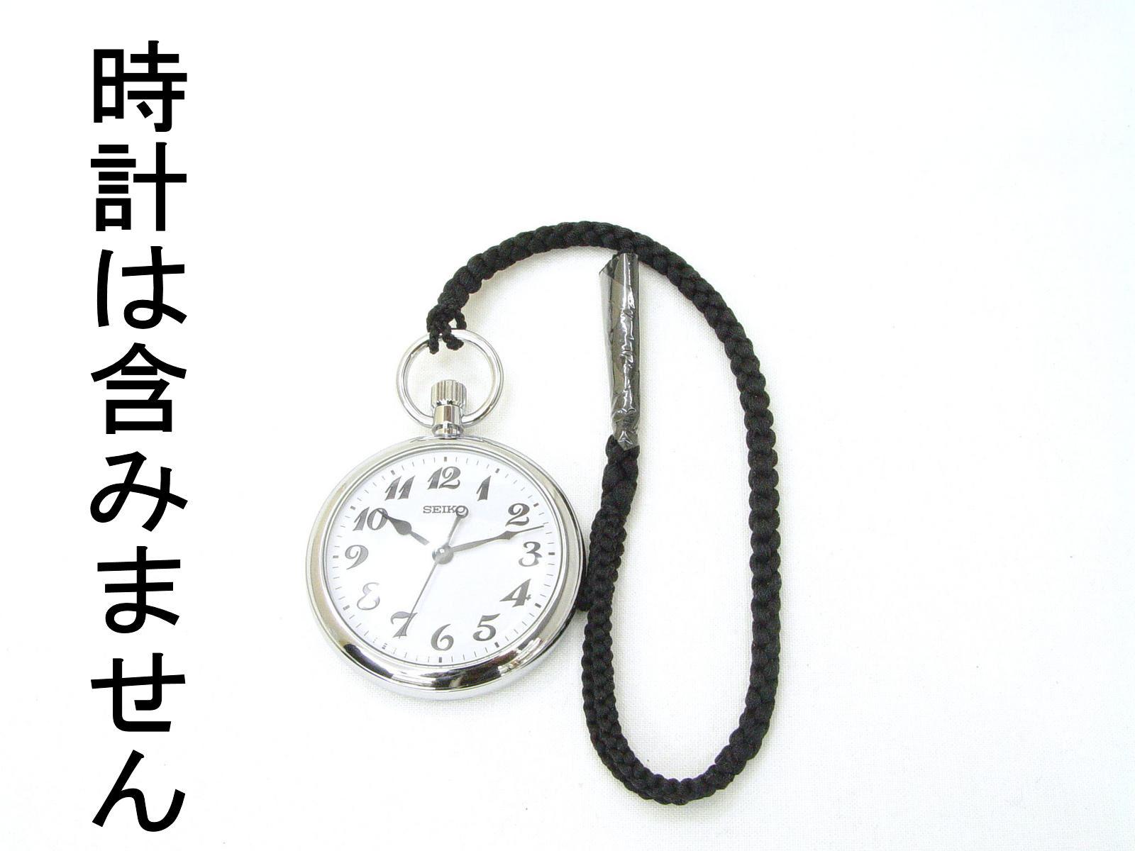 包含供怀表使用的纯丝带子黑H-6(约5.0mm)邮费())