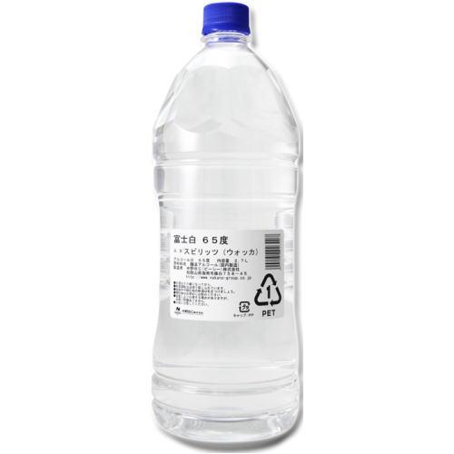 アルコール度数65%のウォッカ 富士白65度 2.7L 発売モデル スピリッツ ウォッカ 2700ml ペットボトル アルコール消毒液 即日発送 高濃度アルコール 超美品再入荷品質至上 和歌山県 エタノール 中野BC 大容量