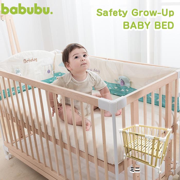 babubu. ミニベッド【ゲートパネル付き】SAFETY GROW UP BABY BED ベビーベッド 組立て 折りたたみ 添い寝 持ち運び 木製 ベビーゲート プレイペン