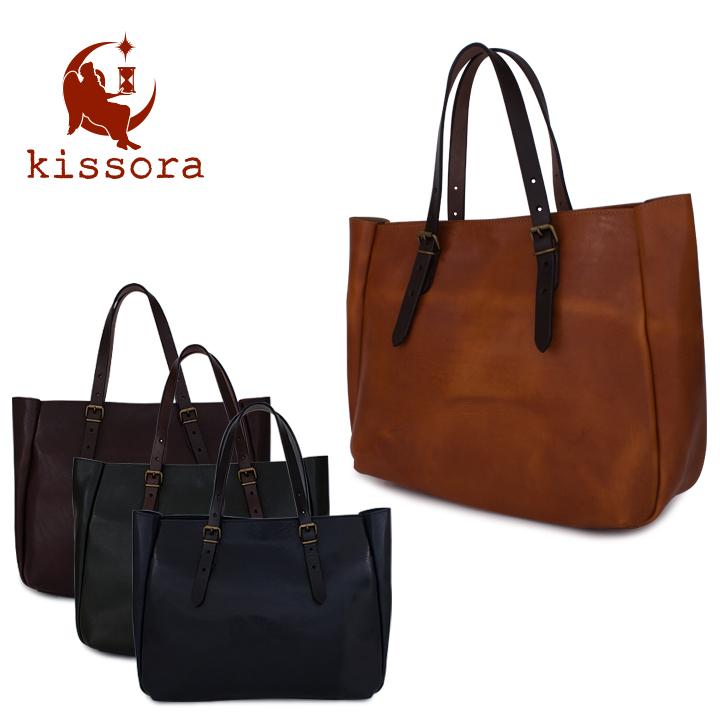 キソラ kissora トートバッグ KIBP-073 【 オイルバケッタ 】【 レディース 本革 レザー 】
