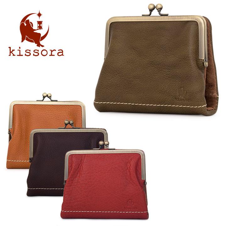 キソラ kissora 二つ折り財布 がま口 KIFK-022 【 ヌメシュリンクFK 】【 財布 本革 レザー レディース 】