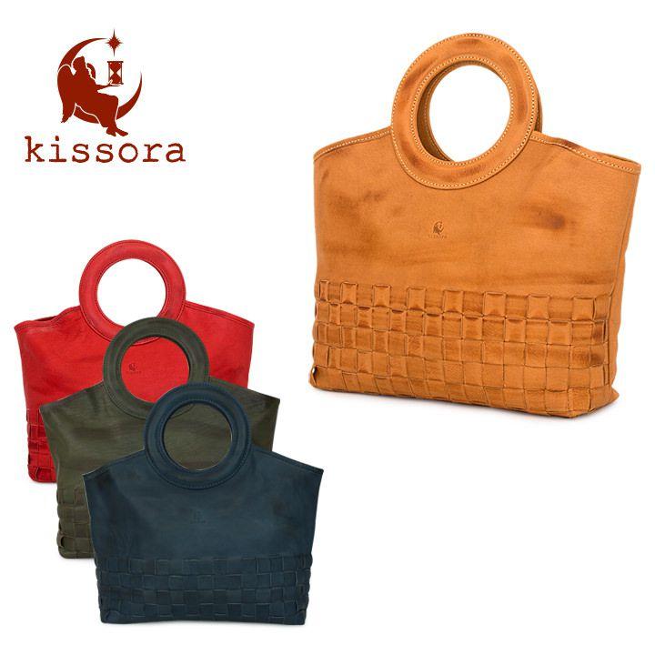 トートバッグ 革 kissora キソラ KIMI-031 【 リゾートメッシュ 】【 ハンドバッグ 本革 レザー レディース 】
