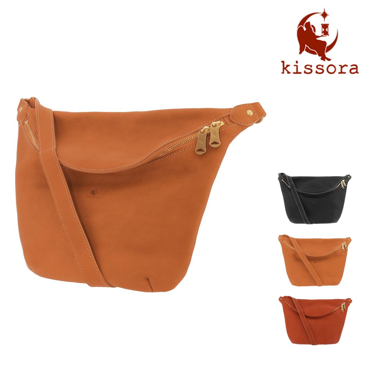 キソラ ボディバッグ トミー レディース KIOB-025 kissora | 日本製 薄型 ワンショルダー 牛革 本革 レザー