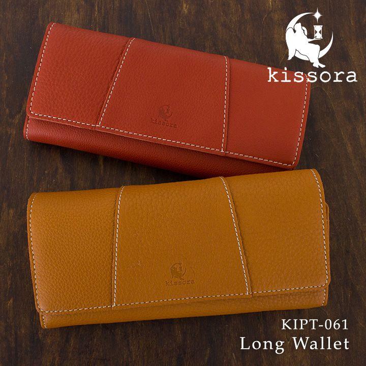 長財布 本革 日本製 キソラ kissora KIPT-061 【 ロッキーシュリンク 】【 財布 レザー レディース 】