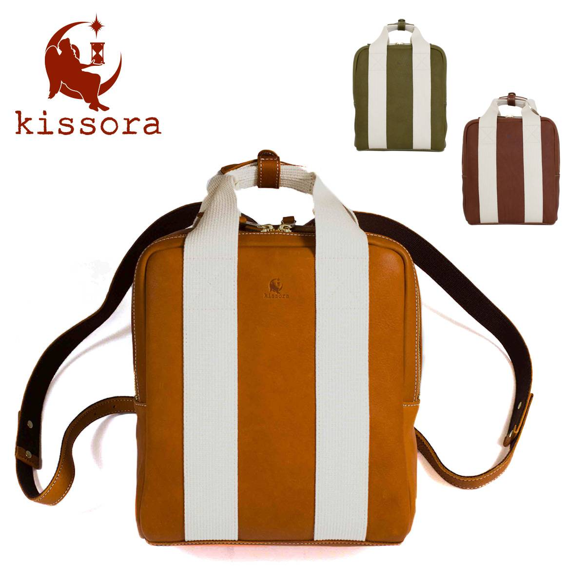 リュック レディース おしゃれ レザー kissora キソラ KIYI-002 【 カルド 】 2WAY 本革 日本製