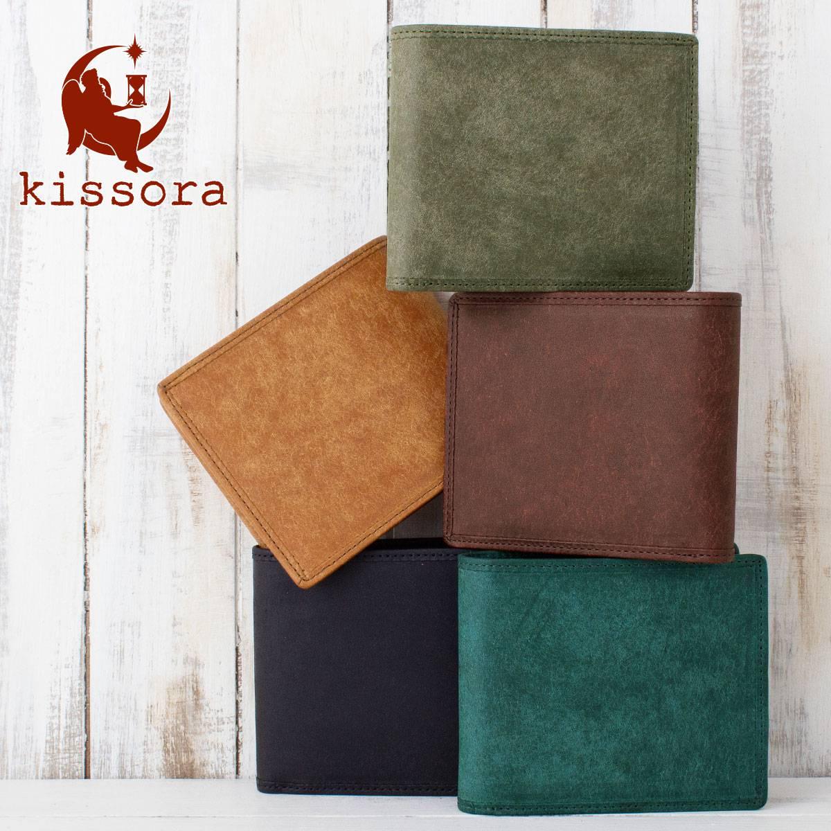 二つ折り財布 本革 kissora キソラ KIES-004 プエブロ 財布 レザー 日本製 レディース