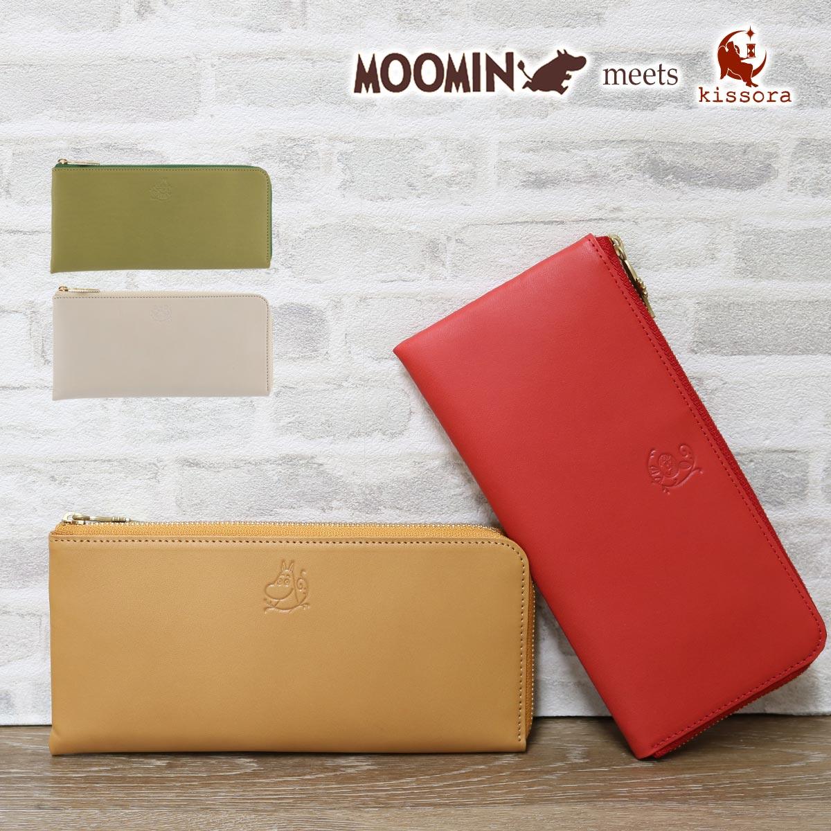 ムーミン×キソラ 長財布 薄型 KIBN-015 kissora ムーミン MOOMIN L字ファスナー レザー 本革 日本製 レディース