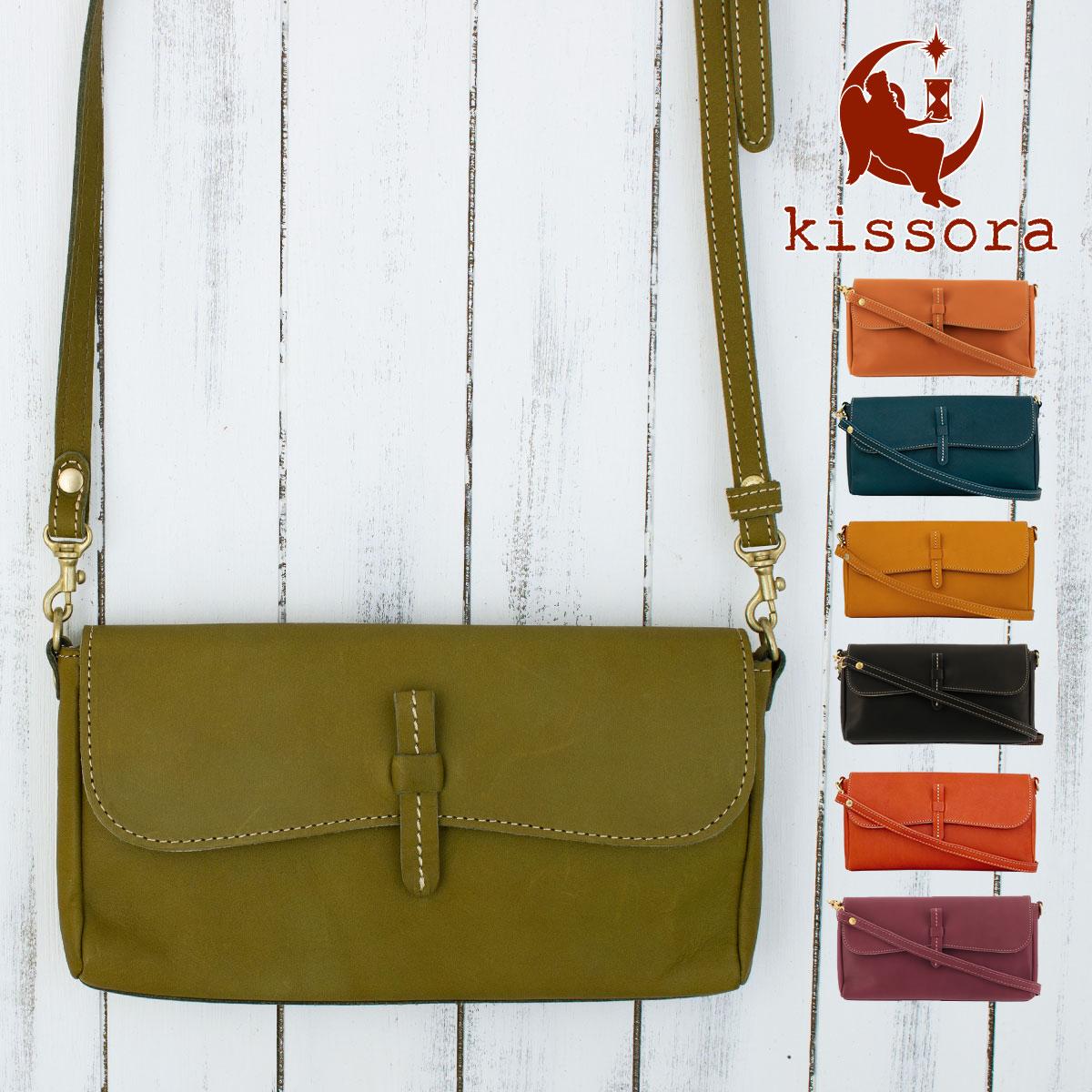 ウォレットショルダー 本革 kissora キソラ KIOB-020 アマーレ ショルダーバッグ 財布 ポシェット レザー 日本製 レディース
