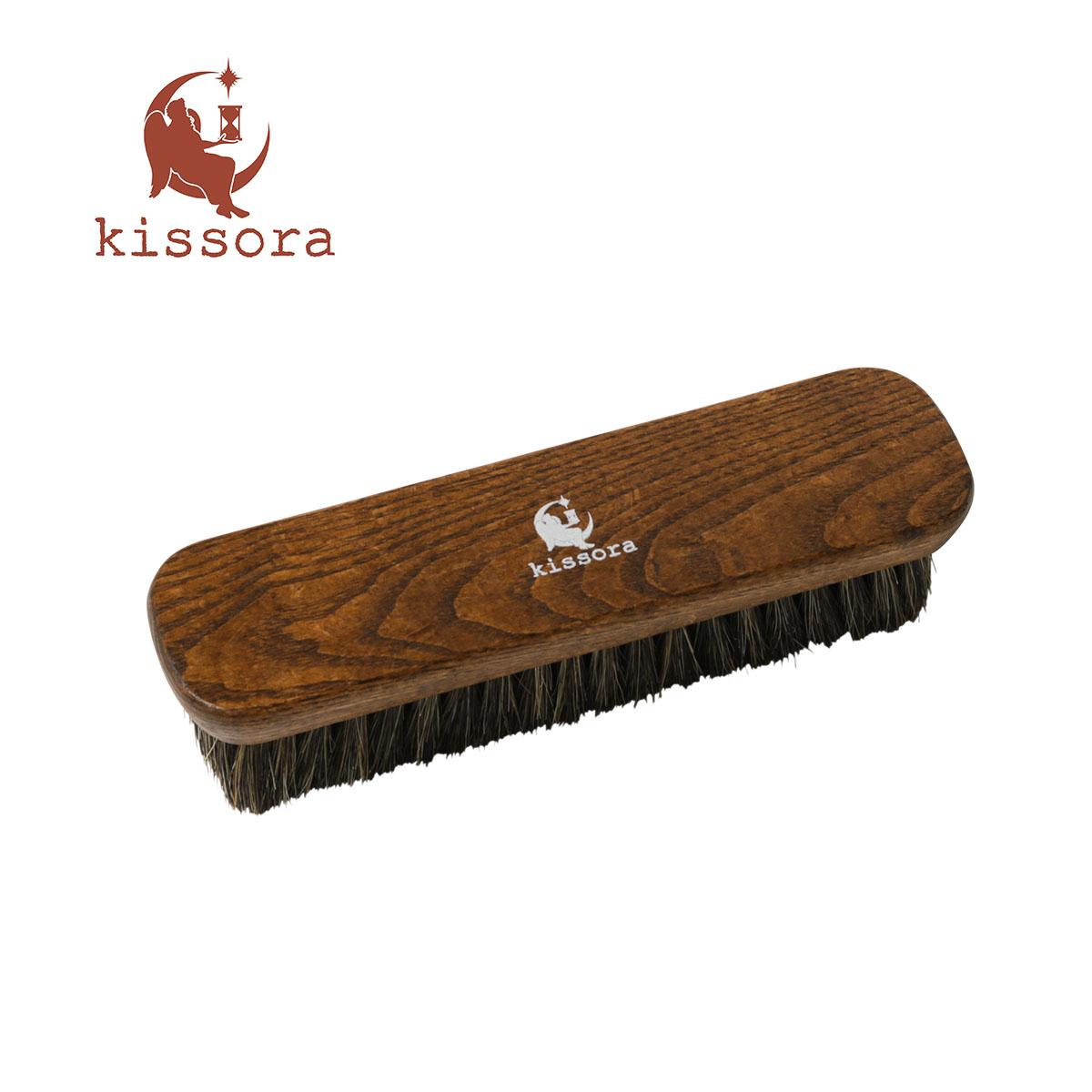 3980円以上購入で送料無料  キソラ 馬毛ブラシ ワークホースブラシ KIRD-002 kissora   レザーケア 皮革ケア