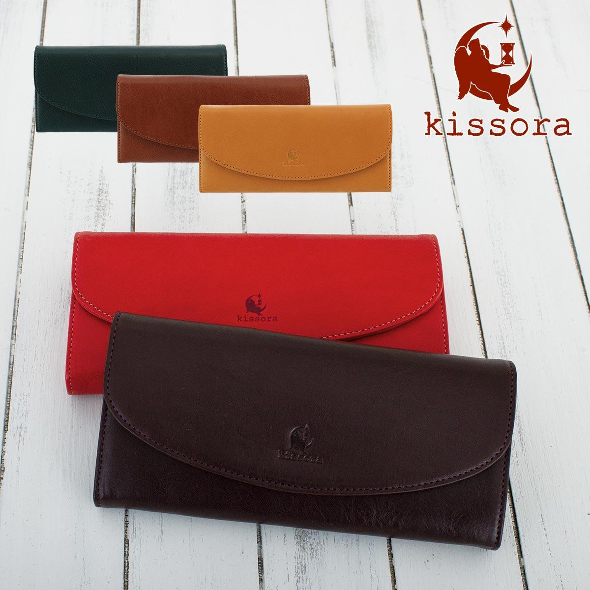 長財布 本革 kissora キソラ KIVP-047 ヴェルドゥーラ 財布 レザー 日本製 レディース
