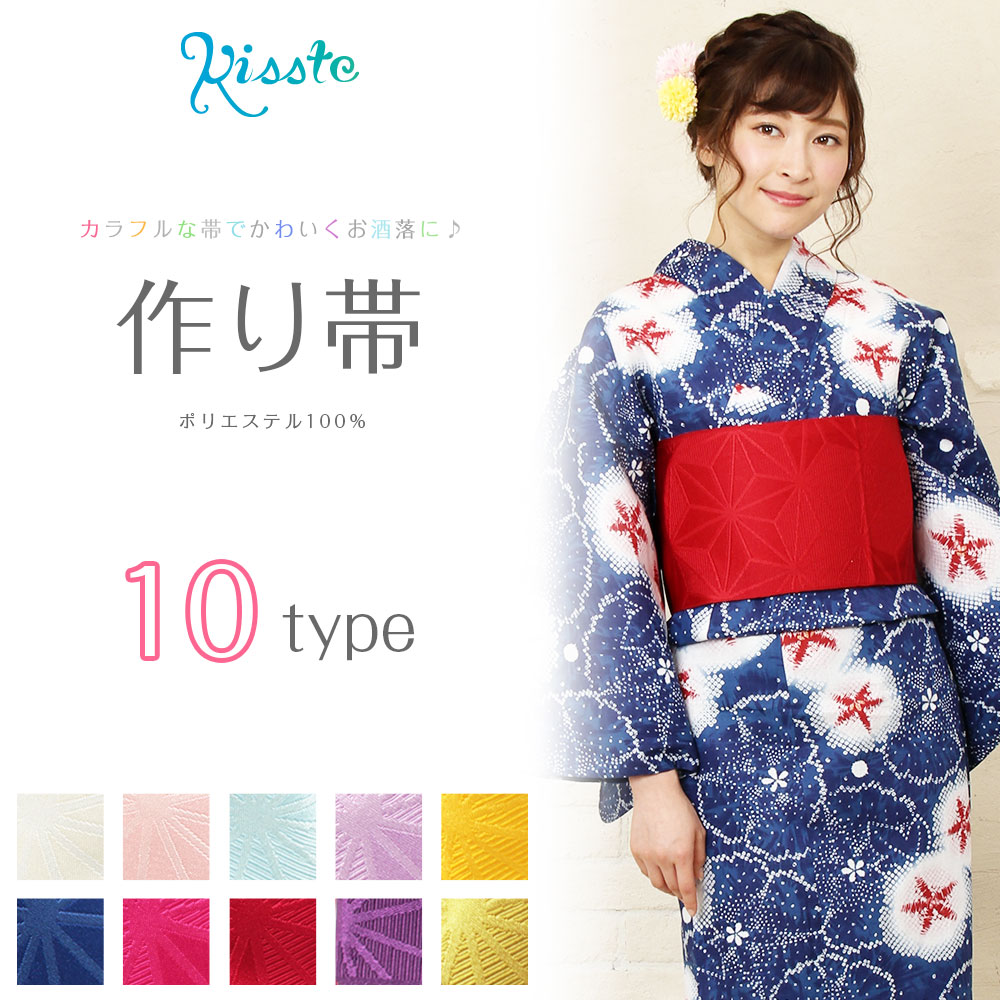 Obi white pink light blue purple yellow blue red (100% of polyester) made  with a yukata obi