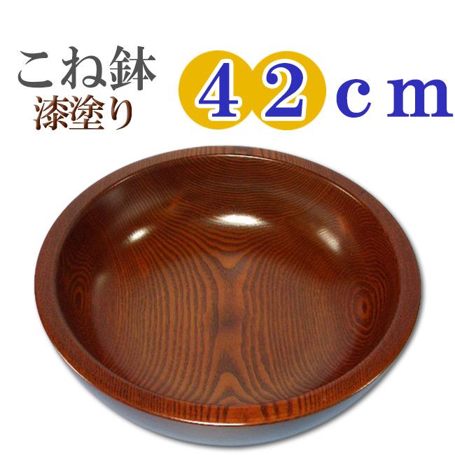 こね鉢 漆塗り 42センチ(外径42.0 内径38.0 外高12.5 内高10.0)【蕎麦打ち道具】送料無料
