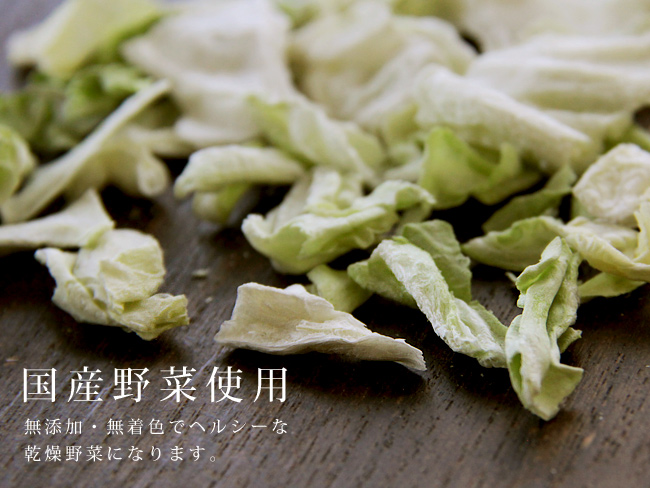Spices such as the dry cabbage 6 g *5 bag set no addition no coloration new  freeze dry manufacturing method miso soup or soup, how to use Iloilo
