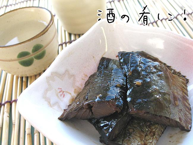 """在北海道小樽的味道""""nishin甘露煮小鱼""""160g北海道物产展览受欢迎的身体欠缺鲱甘露煮小鱼"""