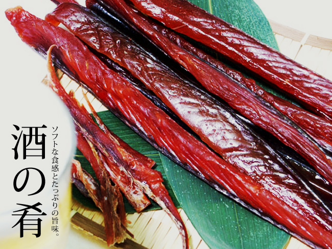 160 g of ましけ Saketoba salmon Toba from Mashike, Hokkaido