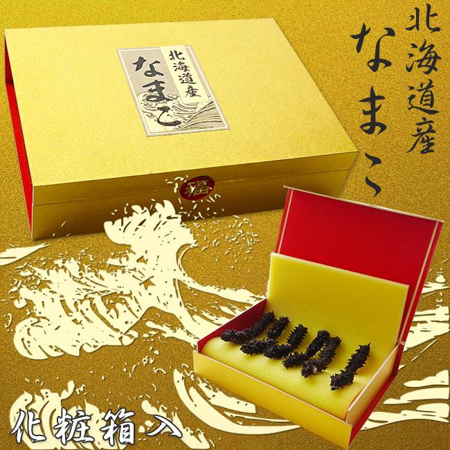 含乾燥海參B級品100g化妝盒的北海道生產乾燥namako錢n孩子幹海參!北海海參海參!!在海參皇幹shinamako海的中醫禮物以及禮物